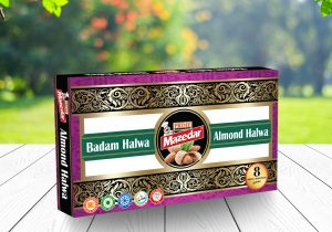 BADAAM HALWA (40 GM CUBES INDIVIDUALLY WRAPPED)
